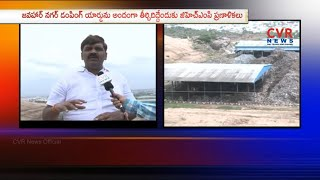 GHMC Mayor Bonthu Ram Mohan Face To Face Over Jawaharnagar Dumping Yard Capping Works | CVR News - CVRNEWSOFFICIAL