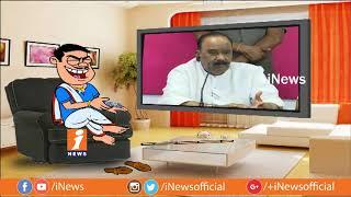 Dada Punches On TRS Leader Nayani Narasimha Reddy | iNews - INEWS