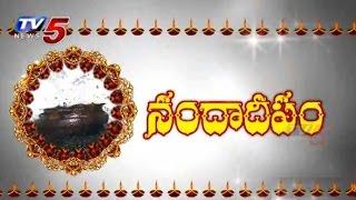 Nanda Deepam @ 700 Years at Karimnagar : TV5 News - TV5NEWSCHANNEL