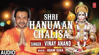 श्री हनुमान चालीसा Shri Hanuman Chalisa I VINAY ANAND I New Latest Audio Song - TSERIESBHAKTI