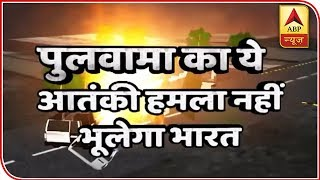 Country Waits For Revenge of Pulwama attack | Master Stroke(14.02.2019) - ABPNEWSTV