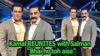 "Kamal Haasan REUNITES with Salman Khan, says ""Bhai ho toh aisa"" - IANSINDIA"