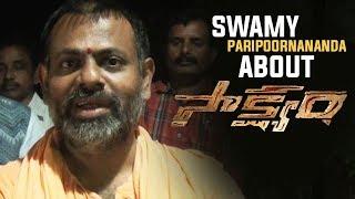 Swamy Paripoornananda About Saakshyam Movie | Bellamkonda Srinivas | Pooja Hegde | Sriwass | TFPC - TFPC