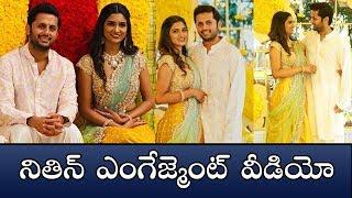Actor Nithin & Shalini Engagement Moments | Nithin Weds Shalini - RAJSHRITELUGU