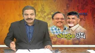 కృష్ణంరాజు నోట చంద్రబాబు మాట | BJP Leader Krishnam Raju praises Chandrababu | CVR News - CVRNEWSOFFICIAL