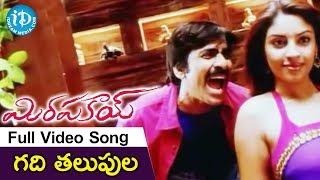 Romance of the Day 27 @ Ravi Teja, Richa Gangopadhyay Romantic Song - IDREAMMOVIES