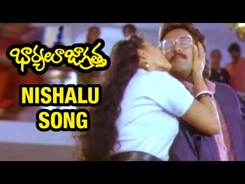 Bharyalu Jagratha Movie Songs | Nishalu Song | Raghu | Geetha | Sitara