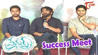 Premam Movie Success Meet | Naga Chaitanya, Shruti Haasan | #Premam - TELUGUONE