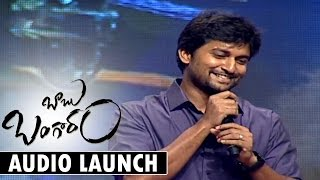 Nani Speech At Baabu Bangaaram Audio Launch || Venkatesh | Nayanthara | Maruthi | Ghibran - ADITYAMUSIC