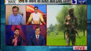 इंडिया न्यूज़ पर आतंकी से एनकाउंटर Live! रौंगटे खड़े कर देने वाले इस तस्वीर पर नाज़ कीजिए - ITVNEWSINDIA