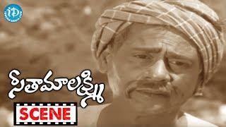 Seetha Mahalakshmi Movie Scenes - Rameshwari Family Shifted To Hyderabad || Chandra Mohan - IDREAMMOVIES