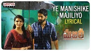Ye Manishike Majiliyo Lyrical | Majili Songs | Naga Chaitanya, Samantha, Divyansha Kaushik - ADITYAMUSIC