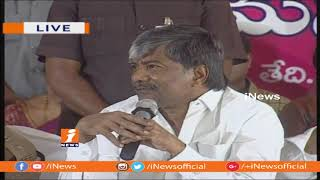 Talasani Srinivas Yadav Meeting With Organizers on Bonalu Festival Arrangements | iNews - INEWS