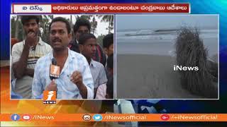 Pethai Cyclone Updates | Pedaminavanilanka Villagers Fears On Cyclone In West Godavari | iNews - INEWS