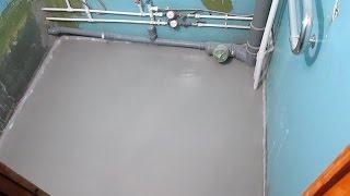 Наливной пол за 10 минут своими руками! Выравнивание пола для укладки плитки при ремонте в ванной