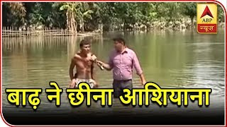 Namaste Bharat: Assam gets some relief from flood - ABPNEWSTV