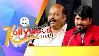 Kollywood Uncut 19-08-2015 – Puthuyugam tv Show