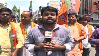 BJP Leaders Protest : Demands Apology from AP CM over Amit Shah's Convey Issue | CVR News - CVRNEWSOFFICIAL