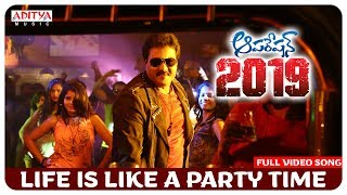 Life is Like a Party Time Full Video Song || Operation 2019 Songs || Srikanth, Sunil - ADITYAMUSIC