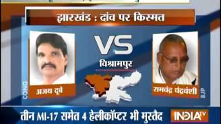 India TV News : Aaj Ki Pehli Khabar |November 25 , 2014 - INDIATV