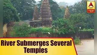 Swollen Krishna River Submerges Several Temple In Maharashtra's Kolhapur | ABP News - ABPNEWSTV