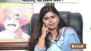 India TV News : Aaj Ki Pehli Khabar | October 20, 2014 - INDIATV