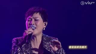 張國榮 Leslie Cheung