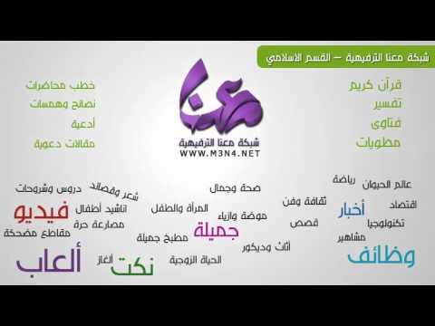 القرأن الكريم بصوت الشيخ مشاري العفاسي - سورة المسد