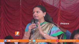 TRS MP kavitha Lay Foundation Stone For Govt Social welfare College In Jagtial | iNews - INEWS