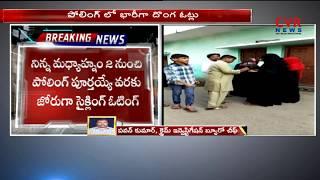 హైదరాబాద్ పాతబస్తిలో దొంగ ఓట్లు : Hyderabad Old City People Fake Votes Polling Exclusive Video |CVR - CVRNEWSOFFICIAL