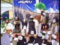2* Asif Attari - Karam Karam Maula- Naat @ Mirpur Milad 2008