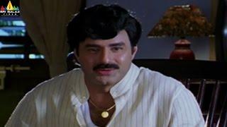 Narasimha Naidu Movie Scenes   Balakrishna with His Family   Telugu Movie Scenes   Sri Balaji Video - SRIBALAJIMOVIES