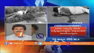 MLA Giddi Eswari Respond On MLA Kidari Sarveswara Rao Slaying| iNews - INEWS