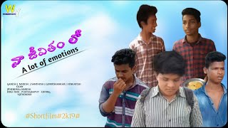 Naa jeevithamlo ( A lot of emotions) || telugu|| Shortfilm||  a film by v.jithendra - YOUTUBE