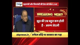 It Has Now Been Proved That Rafale Deal Was In Interest Of The Nation: Arun Jaitely | ABP News - ABPNEWSTV
