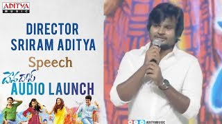 Director Sriram Aditya Speech @ Devadas Audio Launch || Akkineni Nagarjuna, Nani - ADITYAMUSIC