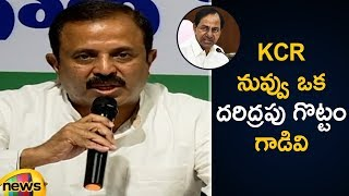 Madhu Yashki Goud Satrical Comments on KCR |#TelanganaElections2018 |Madhu Over KCR Scams|Mango News - MANGONEWS