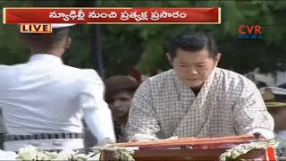 Bhutan King Pay Last Respects to Atal Bihari Vajpayee | CVR News - CVRNEWSOFFICIAL