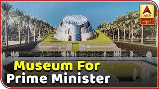 Panchnama Full (15.10.2018): Foundation stone laid for 'Museum of Prime Ministers' at Teen - ABPNEWSTV