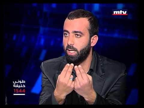 Tony Khalifeh - 02/02/2015 - احد الناجين من تفجير باص الزوار بدمشق