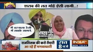 Arvind Kejriwal Praises Bhagwant Mann For His Pledge Against Drinking - INDIATV