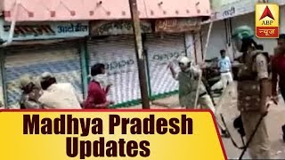 MP: Communal tension in Rajgarh, Damoha, Section 144 imposed - ABPNEWSTV