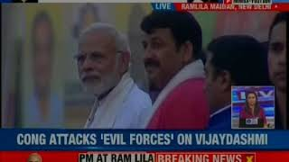 PM Narendra Modi reaches Ramlila Maidan for Dussehra - NEWSXLIVE