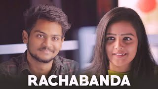 RACHABANDA - FriendSHIP | Shanmukh Jaswanth | Vaishnavi - YOUTUBE