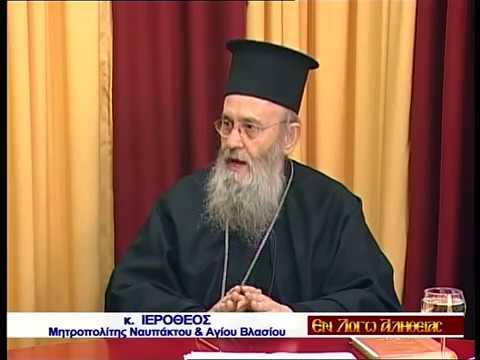 Ὅσιος Πορφύριος ὁ Καυσοκαλυβίτης.  4 Δεκεμβρίου 2013.