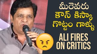 Comedian Ali Fires On Movie Critics | Raju Gari Gadhi 3 Success Meet - TFPC