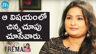 I Was Treated Unfairly In That Issue - Singer Vijayalakshmi || Dialogue With Prema - IDREAMMOVIES