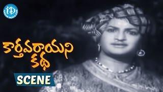 Kartavyarayuni Katha Movie Scenes - Lord Shiva Curses NTR | Savitri | Kannamba - IDREAMMOVIES