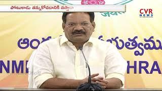 Minister Nakka Anand Babu Fires on KCR Over His Comments on Chandrababu | CVR News - CVRNEWSOFFICIAL