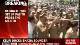 Kejriwal ducks question on Shazia Ilmi controversy - NEWSXLIVE